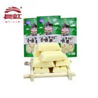 内蒙奶干 120g 爱嚼牛奶屋 内蒙古传统食品 长虹牌