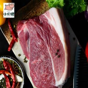 生态猪肉 1000g礼盒 润松小欢猪 山东黄河口林间散养 生鲜猪肉冷链包邮