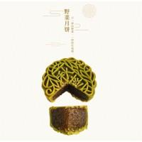 野菜月饼 125g*4 精制礼盒 广西特产火麻、百香果的味道 包邮