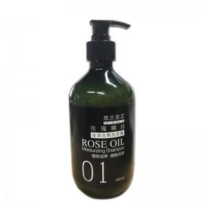 玫瑰精油洗发露 460ml 植物护理配方 富含玫瑰精油