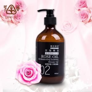 玫瑰精油沐浴露 460ml 清洁护肤 玫瑰香氛