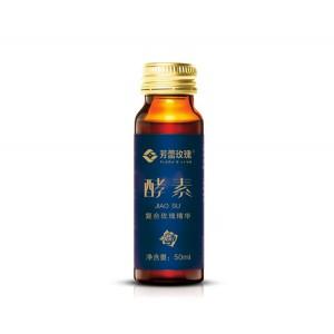 复合玫瑰精华酵素 50mlx8瓶/盒 山东芳蕾