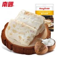 椰子牛轧糖 200g 椰味花生手工牛轧糖 南国食品海南特产