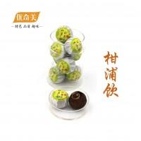 柑蒲饮 16粒装 小青柑+蒲公英根 营养与口感的完美融合