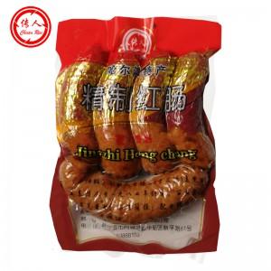 哈尔滨红肠 500g/袋 精制俄式熏煮香肠 味正品高 优奇美强烈推荐