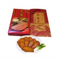 台湾名产 乌鱼子