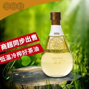 【金母籽】山茶油婴幼儿食用茶油茶籽油茶树油护肤野茶子油