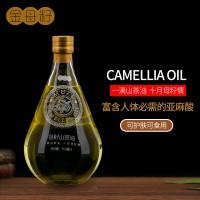 【金母籽】天然野生山茶油750ml 可食用外用茶籽油婴幼儿级茶树油