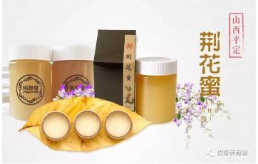 清热祛风香若兰:平定荆花蜜