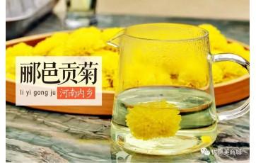 天秀一朵黄,杯水泯秋芳