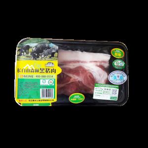 森林家园有机黑猪前腿肉