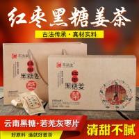 红枣黑糖姜茶 500克 云南手工黑糖老姜茶姜母茶红糖姜茶 萃涣堂