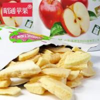 苹果冻干脆片20g*10袋 云南昭通苹果 新鲜冻干工艺锁鲜营养 美味休闲零食 包邮