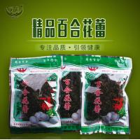 百玉 兰州鲜百合花蕾甘肃农家自产新货特级食用19.9元全国包邮